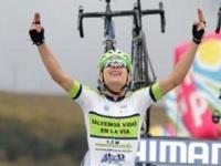 Ciclista soachuno ganó etapa nueve de la Vuelta a Colombia