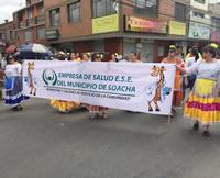 E.S.E. de Soacha celebró la Lactancia Materna