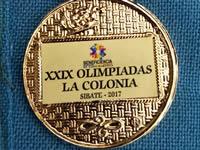 Se realizan olimpiadas en el centro La Colonia de Sibaté