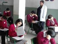 Pensión de retiro de invalidez para docentes oficiales