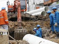 Miércoles y jueves de esta semana varios barrios de Soacha se quedarán sin agua
