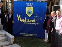 Cundinamarca será sede del Congreso Latinoamericano de Ciudades Turísticas