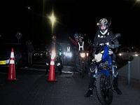 En  Bogotá amplían restricción a parrillero en moto