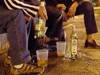 El alcohol es la sustancia psicoactiva que más consumen los jóvenes cundinamarqueses