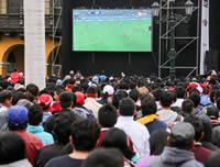 Pantallas gigantes en Bogotá para partido Colombia-Inglaterra
