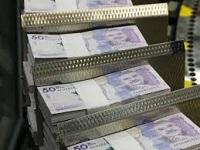 $258,9 billones gastará el gobierno nacional en 2019