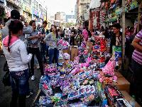 Gobierno invita a comprar regalos navideños hechos en Colombia