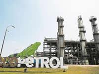 Gobierno estudia vender el 8,9% de Ecopetrol