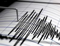 Leve temblor en Bogotá y Soacha