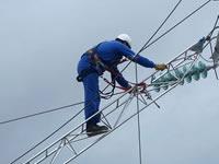 Este viernes hay cortes de energía en  Soacha
