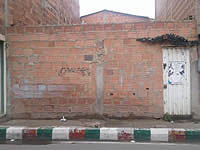 JAC de Villa Sofía busca tejas para el salón comunal