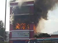 Incendio en fábrica de pinturas de Soacha