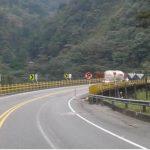 74 municipios de 14 provincias de Cundinamarca en Toque de Queda