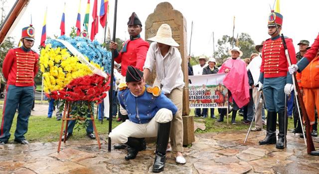 Ruta libertadora ya está en Cundinamarca