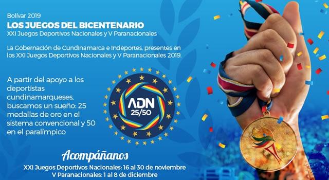 Cundinamarca traza estrategia para los Juegos Deportivos Nacionales 2019