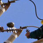Cortes de energía en Cundinamarca