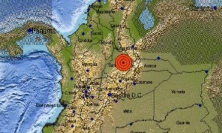 Sismo de 5.1 sacudió varias regiones de Colombia
