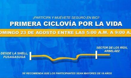 Cundinamarca inaugura primera ciclovía intermunicipal del país