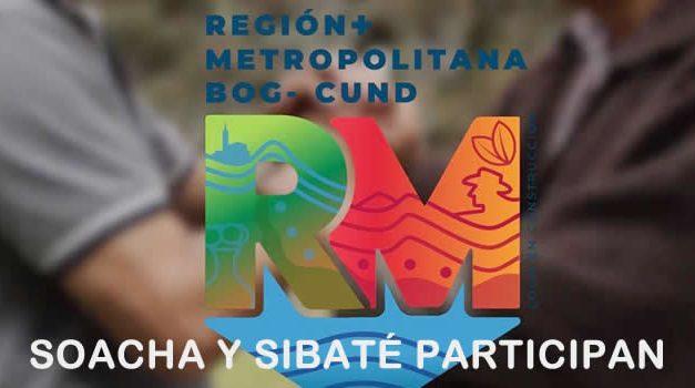 Siete localidades bogotanas participaron en audiencia de la Región Metropolitana
