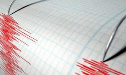 Cundinamarca fue el epicentro del temblor de tierra de este miércoles