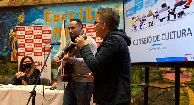 Abierta convocatoria para conformar el Consejo Municipal de Cultura de Soacha