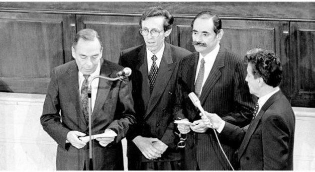 4 de julio de 1991, 30 años  de la Constitución  Colombiana