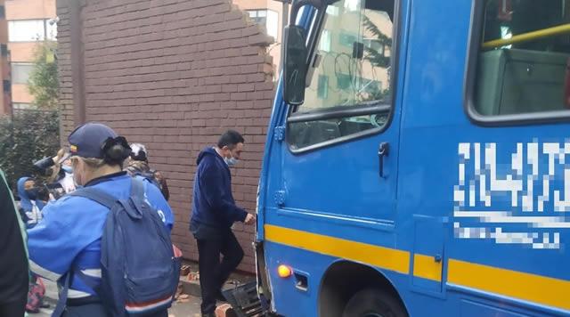 [VIDEO] Bus del SITP se queda sin frenos y ocasiona aparatoso accidente en Bogotá